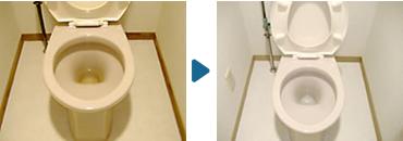 トイレまわり一例